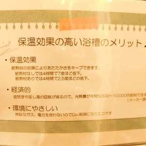 メゾンサンシャイン(10階,4099万円)の浴室・お風呂