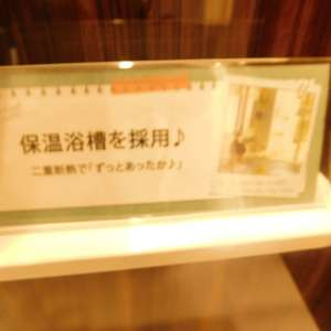 メゾンサンシャイン(10階,3899万円)の浴室・お風呂