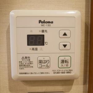 トーシンフェニックス高円寺弐番館(2階,)のキッチン