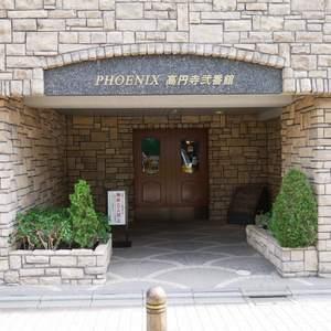 トーシンフェニックス高円寺弐番館のマンションの入口・エントランス