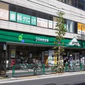 ガラステージ高円寺の周辺の食品スーパー、コンビニなどのお買い物