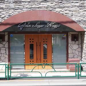 ガラステージ高円寺のマンションの入口・エントランス