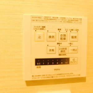 エクセルシオール新宿西戸山(6階,)の浴室・お風呂