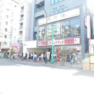 エクセルシオール新宿西戸山の最寄りの駅周辺・街の様子
