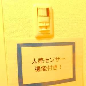 シルバープラザ新宿第2(5階,3199万円)のお部屋の玄関