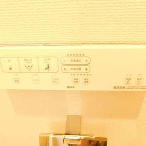新宿フラワーハイホーム(8階,)のトイレ