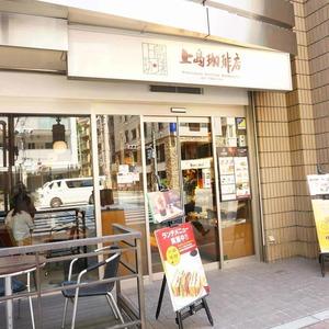三井音羽ハイツのカフェ