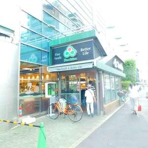 シルバープラザ新宿第2の周辺の食品スーパー、コンビニなどのお買い物