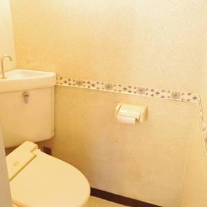 富士見ステータス(3階,4980万円)のトイレ