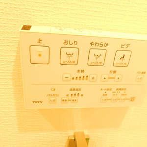 久保田マンション(3階,)のトイレ