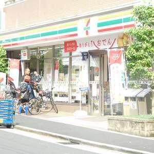 久保田マンションの周辺の食品スーパー、コンビニなどのお買い物