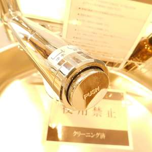 中銀第2小石川マンシオン(3階,)のキッチン