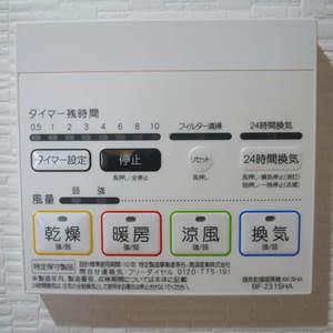 ライオンズマンション両国第5(8階,3290万円)の化粧室・脱衣所・洗面室