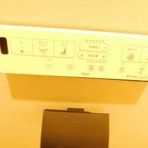 メゾンドール高田馬場(4階,4490万円)のトイレ