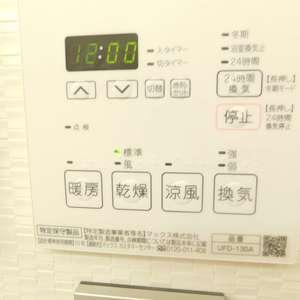 フォレステージ西早稲田(4階,3580万円)の浴室・お風呂