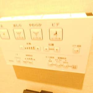 フォレステージ西早稲田(4階,3580万円)のトイレ