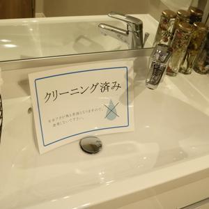 シティコープ上野広徳の化粧室・脱衣所・洗面室