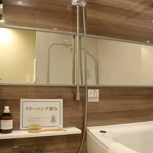 シティコープ上野広徳の浴室・お風呂
