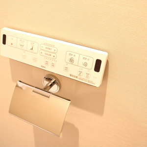 シティコープ上野広徳(6階,)のトイレ