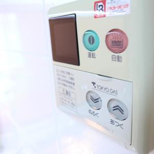 コスモ上野ロイヤルフォルム(4階,)の浴室・お風呂