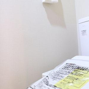 コスモ上野ロイヤルフォルム(4階,)のトイレ