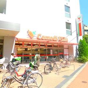 エクセル立教前の周辺の食品スーパー、コンビニなどのお買い物