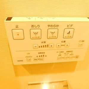 エムブランド新宿戸山公園(4階,)のトイレ