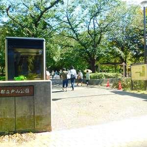 エムブランド新宿戸山公園の近くの公園・緑地