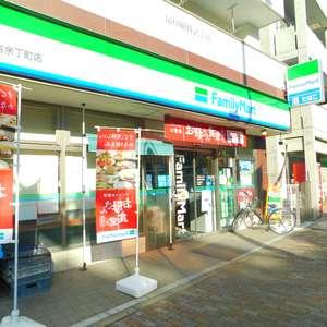 トーア余丁町マンションの周辺の食品スーパー、コンビニなどのお買い物
