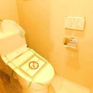 トーア余丁町マンション(3階,)のトイレ