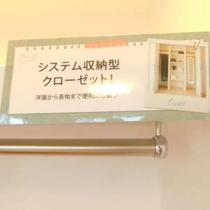 トーア余丁町マンション(3階,)の洋室