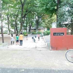 大塚台ハイツの近くの公園・緑地