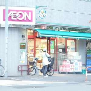 大塚台ハイツの周辺の食品スーパー、コンビニなどのお買い物