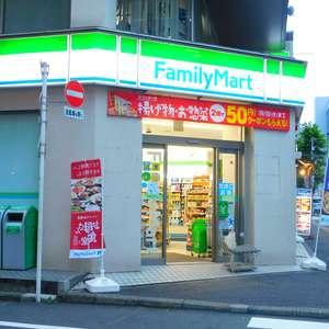 サンサーラ大塚の周辺の食品スーパー、コンビニなどのお買い物