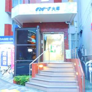 サンサーラ大塚のマンションの入口・エントランス