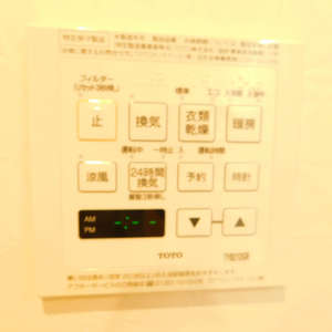サンサーラ大塚(7階,3780万円)の浴室・お風呂