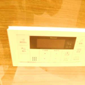北新宿サマリヤマンション(3階,3498万円)の浴室・お風呂