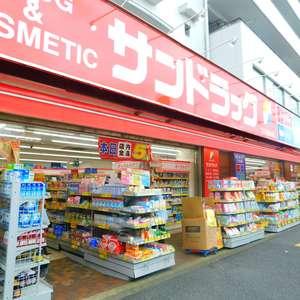 北新宿サマリヤマンションの周辺の食品スーパー、コンビニなどのお買い物