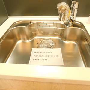 高田馬場住宅(1階,)のキッチン