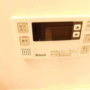 高田馬場住宅(1階,)の浴室・お風呂