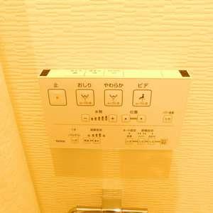 東中野台ローヤルコーポ(3階,)のトイレ