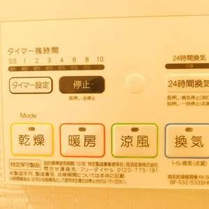 東中野台ローヤルコーポ(3階,)の浴室・お風呂
