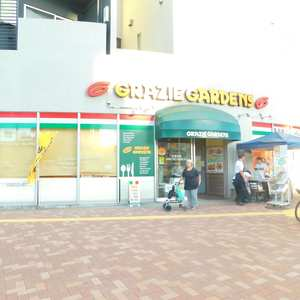 北新宿サマリヤマンションの最寄りの駅周辺・街の様子
