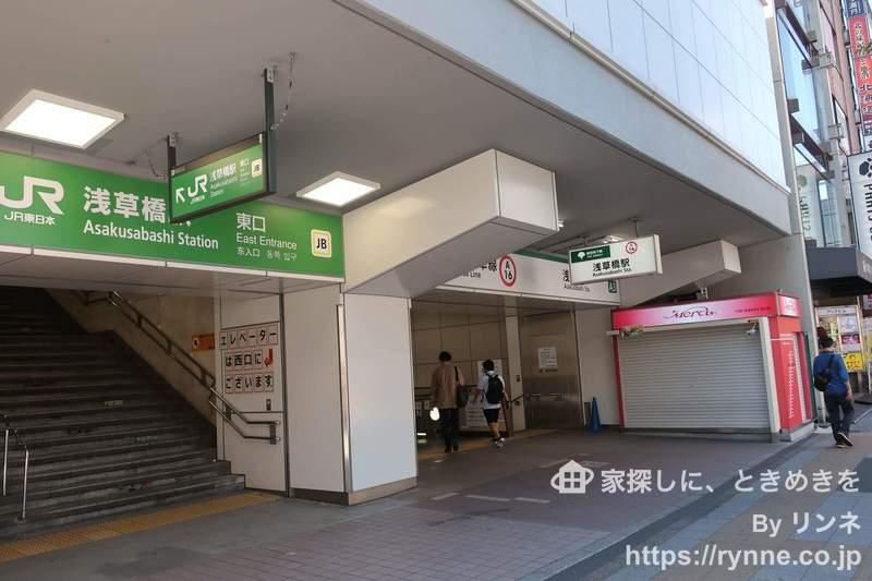 シーアイマンション浅草橋の最寄りの駅周辺・街の様子1枚目