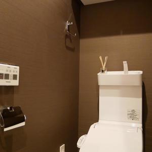 グリーンパーク天神(5階,)のトイレ