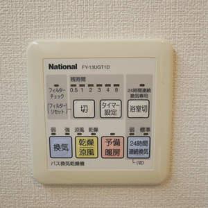 レヴィ亀戸(6階,5090万円)の化粧室・脱衣所・洗面室