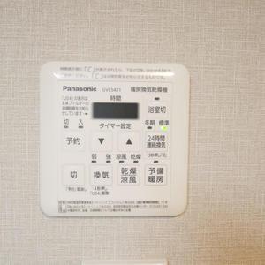 プリメール柳島(6階,)の化粧室・脱衣所・洗面室