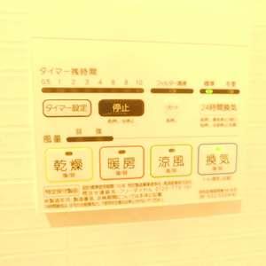 目白台コーポ(6階,3299万円)の浴室・お風呂