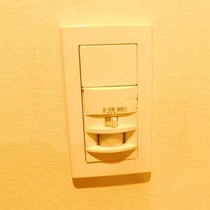 スカイコート文京新大塚(6階,4180万円)のお部屋の玄関
