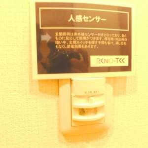飯田橋第一パークファミリア(6階,)のお部屋の玄関